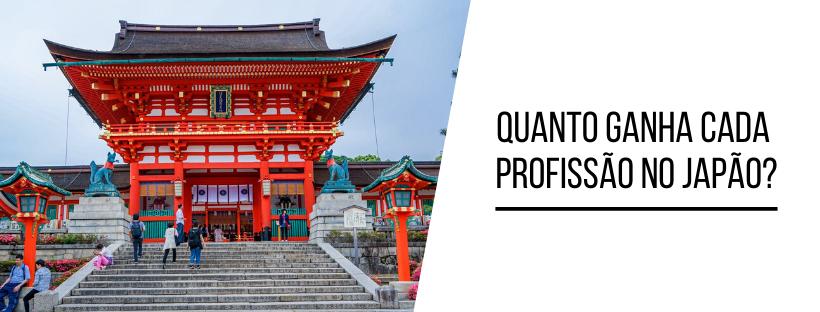 quanto ganha cada profissão no japão